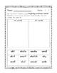 Beginning Consonant Blends Word Sorts (bl/fl, cr/pr, sk/sm,  tr/dr)