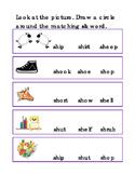 Beginning Consonant Letter Team SH Circle SH Word Matching Picture Worksheet 1pg
