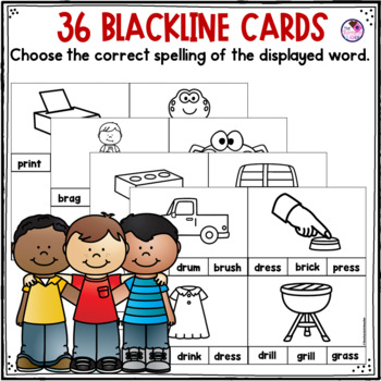 R Blends Clip Cards and Printables