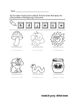 Beginning Consonant Sounds Worksheet
