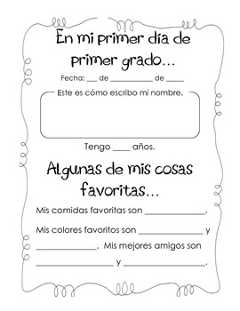 Beginning & End of Year: First Grade in Spanish