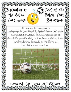 Beginning & End of Year: Goals & Reflection Writing Activities