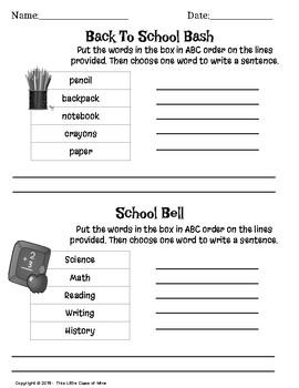 Beginning & End of Year Language Arts Bundle