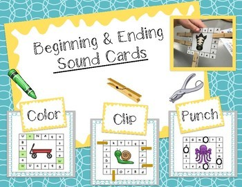 Beginning and Ending Sound Cards