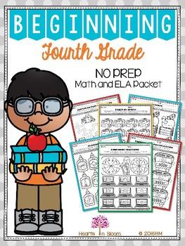 Beginning Fourth Grade (Back to School NO PREP Math and ELA Packet)