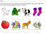 Beginning Letter Sound Worksheet