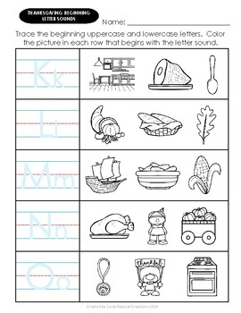 Beginning Letter Sounds THANKSGIVING Worksheets