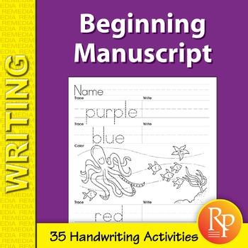 Beginning Manuscript