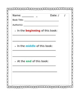 Beginning, Middle, End Guided Reading Written Response