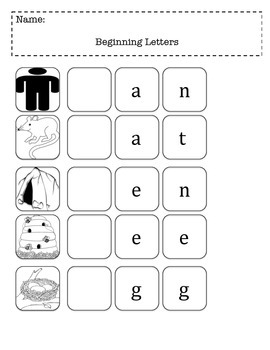 Beginning, Middle, Ending Letter Worksheets