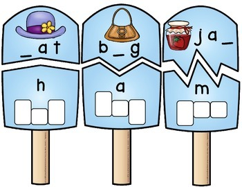 Beginning, Middle & Ending Sound CVC Ice Pop Puzzles!   PLUS Printables & More!