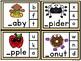 Beginning, Middle, Ending Sound Clip Cards {BUNDLE}