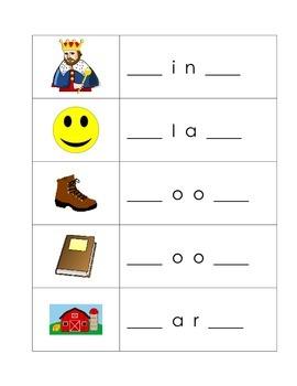 Beginning, Middle, Ending Sound Worksheets