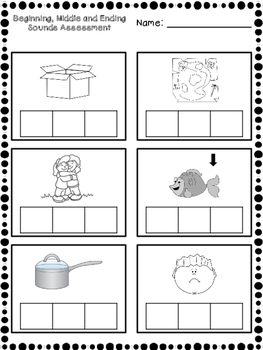 Beginning, Middle, Ending Sounds Assessment FREEBIE by ...