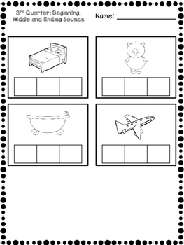 Beginning, Middle, Ending Sounds Assessment {FREEBIE}