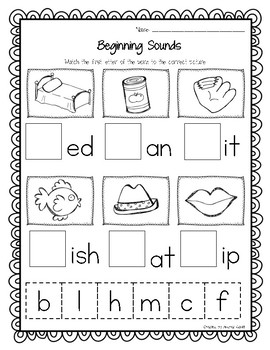 Beginning, Middle, Ending Sounds - Cut, Paste, or Write BUNDLE!
