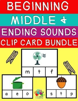 Beginning, Middle, and Ending Sounds Clip Card Bundle