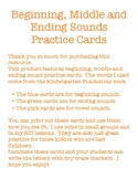 Beginning, Middle, and Ending Sounds - Practice Cards