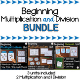 Beginning Multiplication AND Division BUNDLE