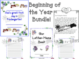 Beginning Of Kindergarten Bundle: 1st day certs, parent note, daily activities
