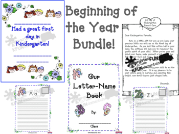 Beginning Of Kindergarten Bundle: 1st day certs, parent no