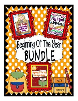 Beginning Of The Year Activities BUNDLE: 3 Beginning of th