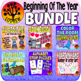 Beginning Of The Year Bundle All About Me Kissing Hand Centers