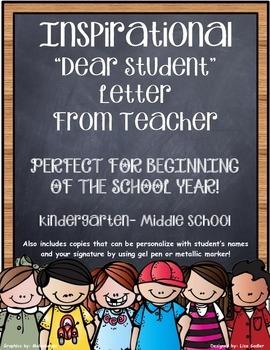 Beginning Of The Year Inspirational Letter From Teacher - K thru Middle School