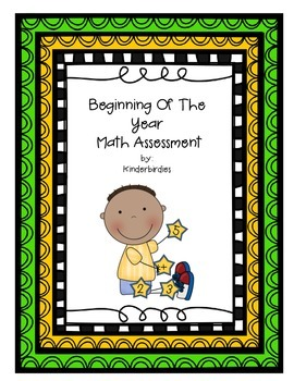 Beginning Of Year Math Assessment