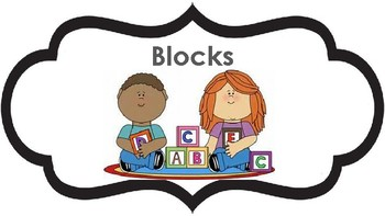 Beginning Of the Year Basics for Early Childhood