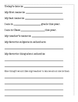 Beginning Of the Year Introduction Worksheet