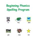 Beginning Phonics Spelling Kit