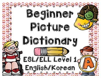 Beginning Picture Dictionary {English/Korean}
