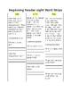 Beginning Reader Sight Word Comprehension Strips