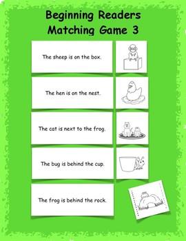 Beginning Readers- Matching Game 5