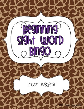 Beginning Reader's Sight Word Bingo