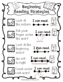 Beginning Reading Strategies Anchor Chart