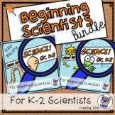 Beginning Scientists Bundle: How to Science Series: Scient