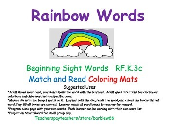 Sight Words Match and Read Mats: 11 Mats Rainbow Words RF.K.3c