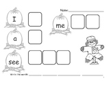Beginning Sight Word - Set 1 - Word Practice