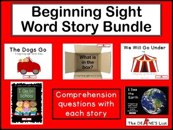 Beginning Sight Word Story Bundle with Comprehension Questions