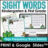 Beginning Sight Word Practice   Bingo Game ESL   Kindergar
