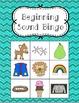 Beginning Sound Bingo!