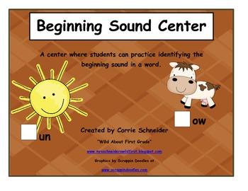 Beginning Sound Center