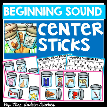 Beginning Sound Center Sticks