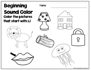Beginning Sound Coloring Pages