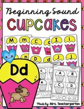Beginning Sound Cupcakes
