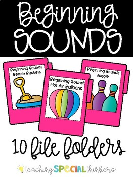 Beginning Sound File Folders (Matching beginning sounds to pictures)
