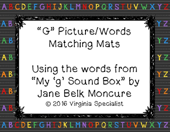 "Beginning Sound - ""G"" Word Matching Mats"