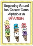 Beginning Sound Ice Cream Cone Match in SPANISH!